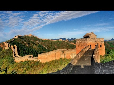 China | Adventure Travel, Tours & Holidays