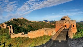 China | Adventure Travel, Tours & Holidays