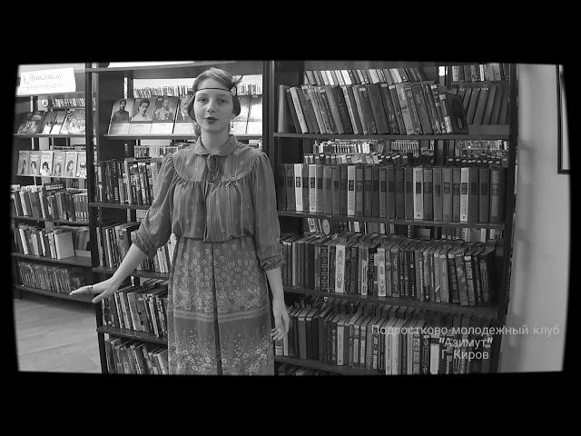 Изображение предпросмотра прочтения – ИоаннаКотельникова читает произведение «Собаке Качалова» С.А.Есенина