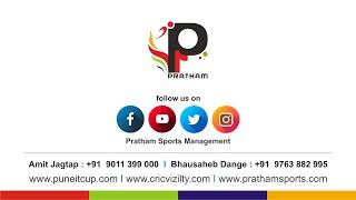 Ghansawangi Premier League 2019 | Season 8 | DAY 1