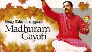 Ksheera sagara - Madhuram Gayathi