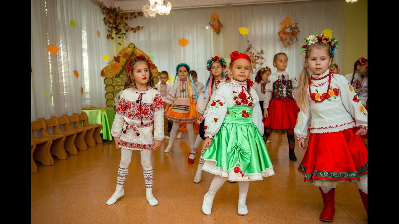 Красивая песня про осень Праздник осени в детском саду ...