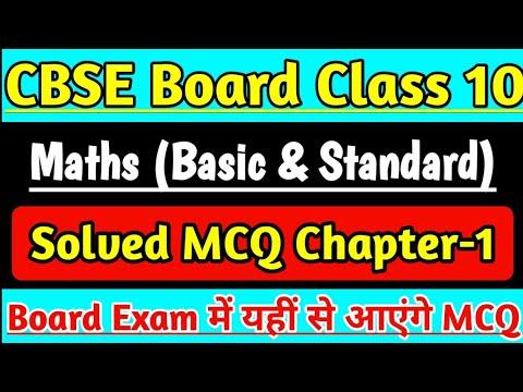 Class 10 Maths MCQ Ch-1 Real Number For Standard U0026 Basic Chapterwise Class 10 Maths Short Question  