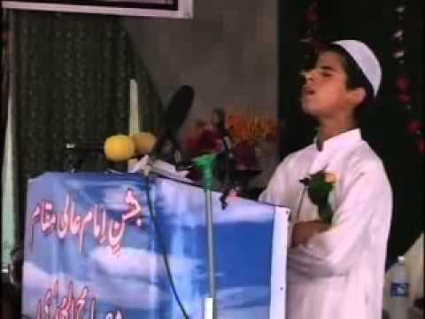 Nooruk Partav Trawi NABI (SAW) Kashmiri Naat