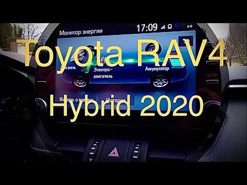 Владелец тест драйв Гибридной установки на Toyota Rav 4 Hybrid #ToyotaRav4#ТойотаРав4#ТойотаГибрид#