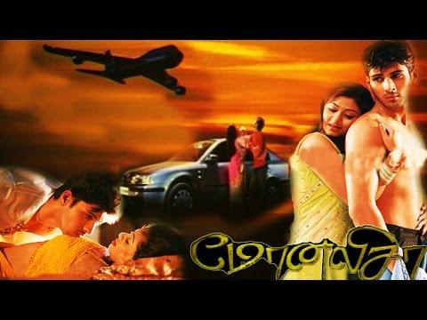 Tamil Full Movie MONALISA | Full HD Movie