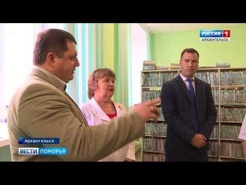 Регистратура мечты вскоре заработает во второй поликлинике Архангельска
