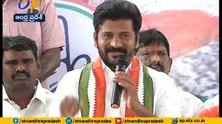 T-Congress Leader Revanth Reddy Press Meet after IT Raids