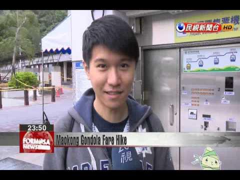 Maokong Gondola ticket prices for non-Taipei residents to rise to NT$150