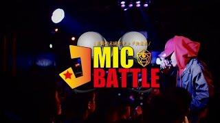 """""""開会式 & LIVE (GADORO, T.K, 唾奇, 鉄ちゃん, Kai-Tone)"""" J MIC BATTLE vol.1"""
