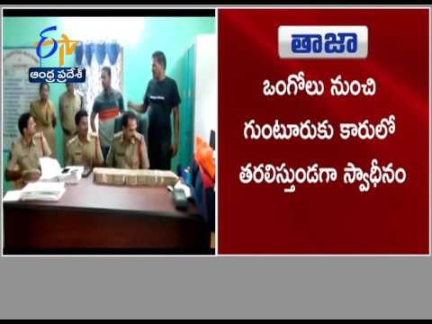 Banned Currency Worth ₹ 65 Lakhs Found in a Car in Ongole District