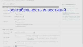Цели в Google Analytics (10/12)