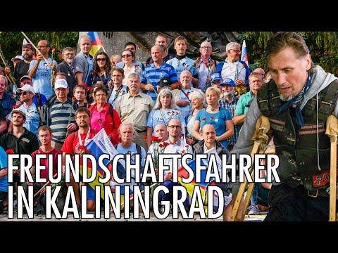 Druschba-Freundschaftsfahrt Russland 2017 - Die Fahrt von Berlin nach Kaliningrad (24.07.2017)