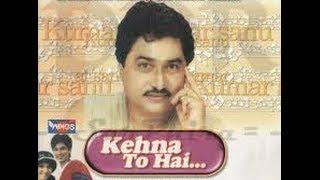 By Kumar Sanu #kumarsanu Kehna To Hai Kaise Kahoon!!