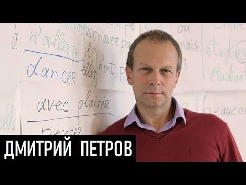 Где родина славянских языков? Д.Джангиров и Д.Петров