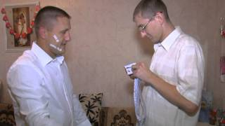 Видео Андрей Ворон ( сбор жениха дома )