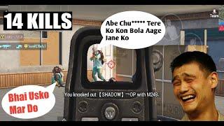 PUBG MOBILE WTF 😆😆 EPIC MOVEMENT | 14 KILLS VERY NICE PING