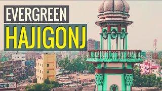 Evergreen Hajigonj | Hajigonj-Chandpur |
