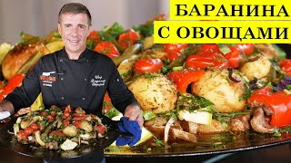 Казан кебаб с овощами | Блюда на садже | Восточная кухня готовим с volloha.