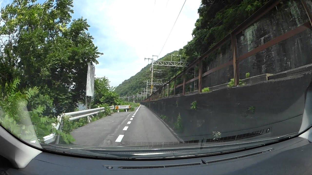 岡山県道395号和気熊山線、吉井...