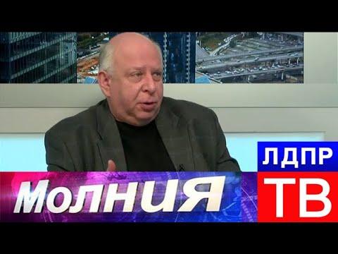 Евгений Бень о кризисе на Корейском полуострове. Молния от 04.12.17