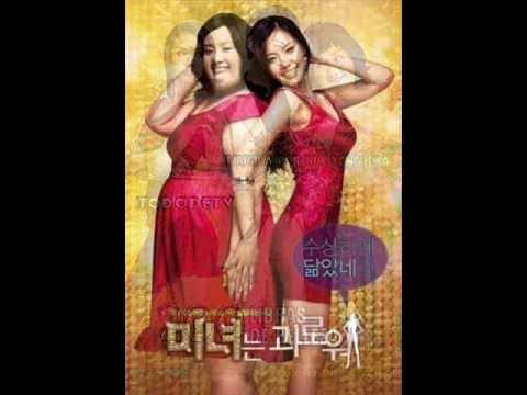 Kim Ah Joong - Maria (200 libras de belleza)