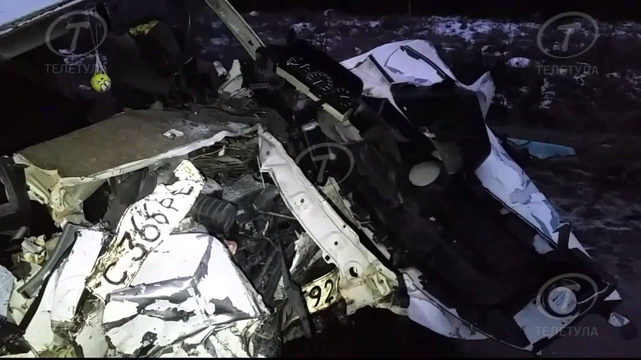 тульская область авария 21.10.2014 фольксваген