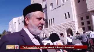 Ahmadiyya Muslims condemn violence in Jerusalem