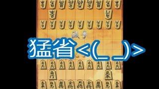 【将棋ウォーズ実況 306】 鬼殺し向かい飛車 VS 居飛車 【10切れ】 thumbnail