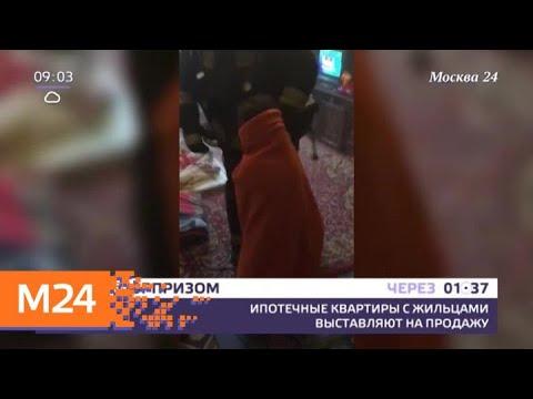 При тушении пожара нашли двух запертых в квартире детей - Москва 24