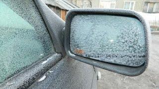 Как работает подогрев зеркал в авто