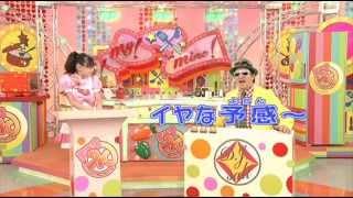 まいんちゃんのクイズ まいんちゃん 検索動画 21