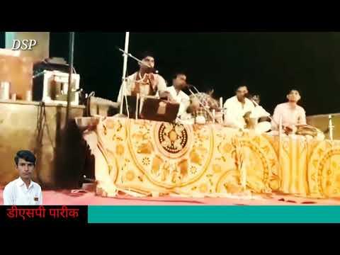 गायक कलाकार सुरेंद्र कुमार गांव मोकलसर वाले