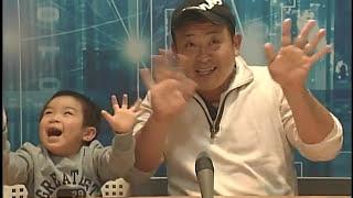 NHKなりきりスタジオ 玉城洸征 3歳 ニュースキャスター体験 *読者...