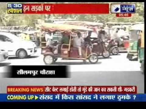 10 intersections accident-prone in Delhi