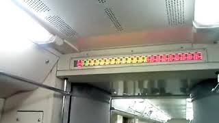Moscow metro train having a panic attack