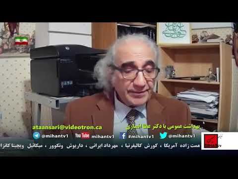 دکتر عطا انصاری باتوجه به تحقیقات علمی به موضوعات ۱  آزوسپرمی ۲  آنژین ۳  آدنوپتی مزانتریک میپردازد
