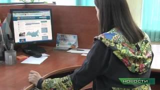 Сотрудники ГИБДД напоминают гражданам о возможностях электронной записи на получение госуслуг(, 2016-01-28T08:57:31.000Z)