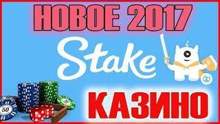 видео Биткоин казино: онлайн игры с выводом играть средств моментально