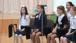 Мельникова Юлия Александровна. Урок музыки на Международном конкурсе