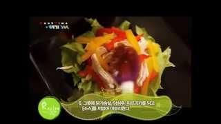 [다이어트 요리]닭가슴살 양상추 샐러드_쿡타임 [Die…