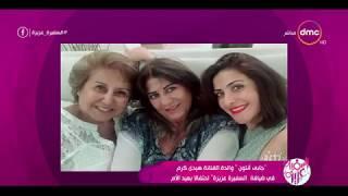 والدة هيدي كرم: