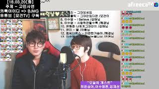 [모건TV] [최혜진-그대보세요] [게스트-히든싱어상남자이수영 김재선] [곡편집] [180321] [#43]