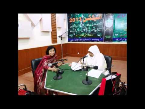 Shagufta Shafiq' Interview @  Hamari Dunya Radio Pakistan Karachi - 19 - 6 -2013