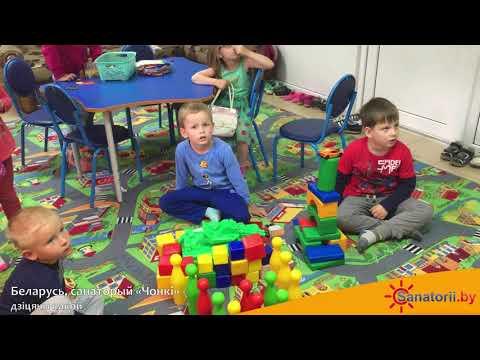 Санаторий Чёнки - детская комната, Санатории Беларуси