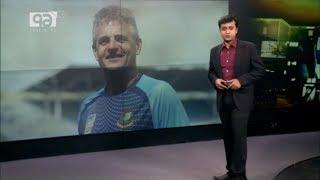 খেলাযোগ ২২ এপ্রিল ২০১৯ | Khelajog 22 April 2019 | Sports News | Ekattor Tv