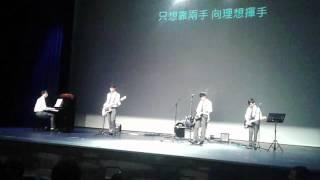 傑出公民學生獎勵計劃(香港鄧鏡波書院 Glorify--不再
