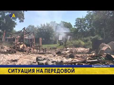 Трое украинских военных