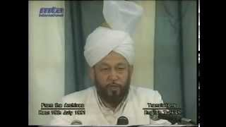 Friday Sermon 19 July 1991