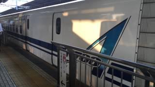 名古屋駅 新幹線を停める男に駅員さんキレ気味!